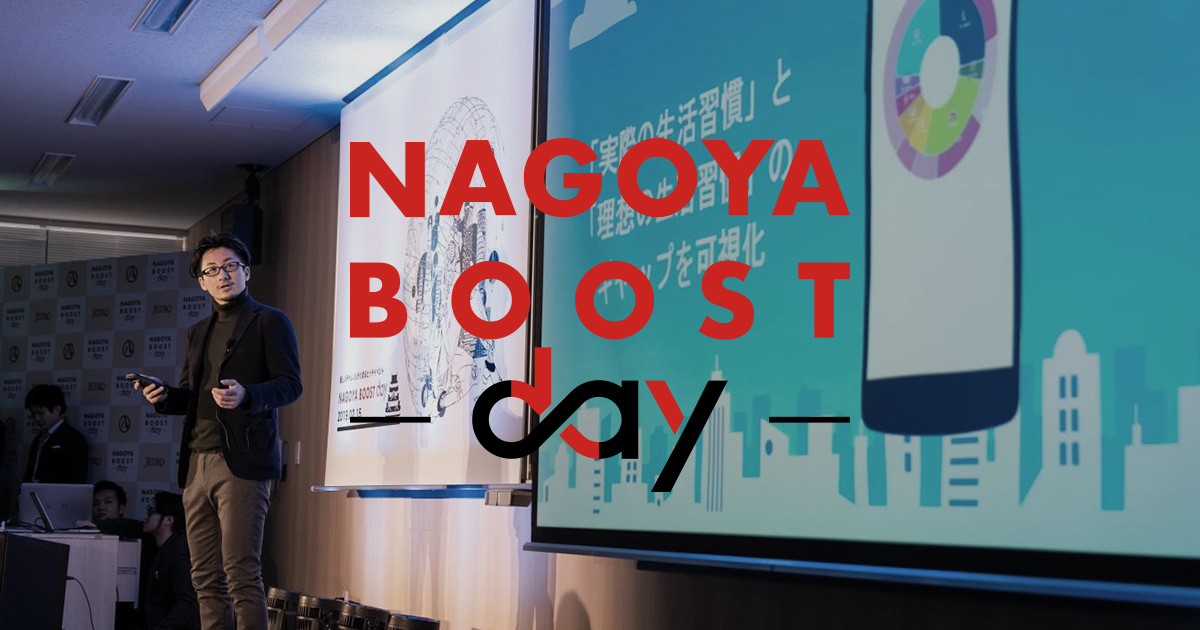 Nagoya Boost Day